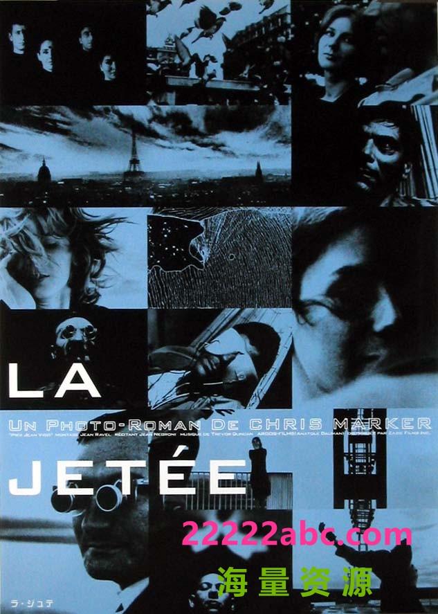 1962法国高分短片《堤》HD1080P.官方中字1080p|4k高清