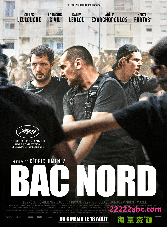 2020法国高分犯罪《北区侦缉队》HD1080P.中字1080p|4k高清