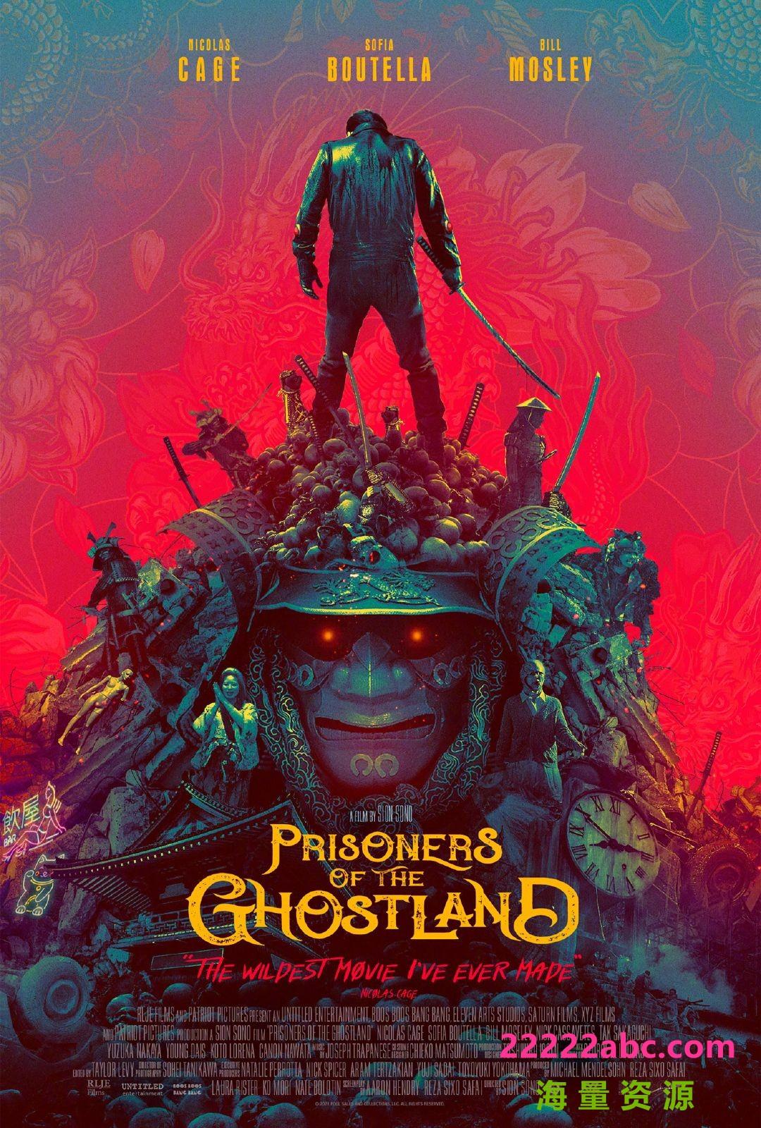 2021尼古拉斯·凯奇惊悚《幽灵之国的囚徒》HD1080P.中英双字1080p|4k高清