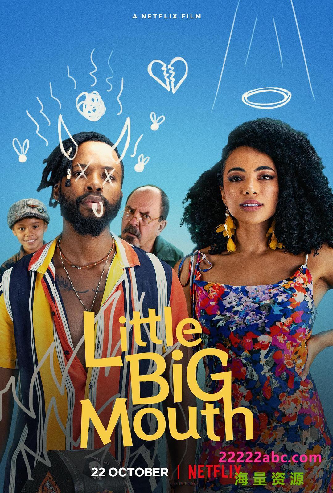 2021南非喜剧《人小嘴大》BD1080P.中英双字1080p|4k高清