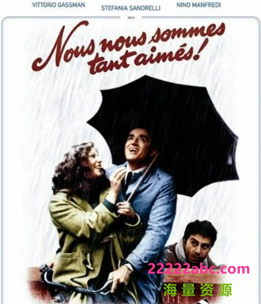 1974高分剧情喜剧《我们如此相爱》BD1080P.中意双字1080p|4k高清