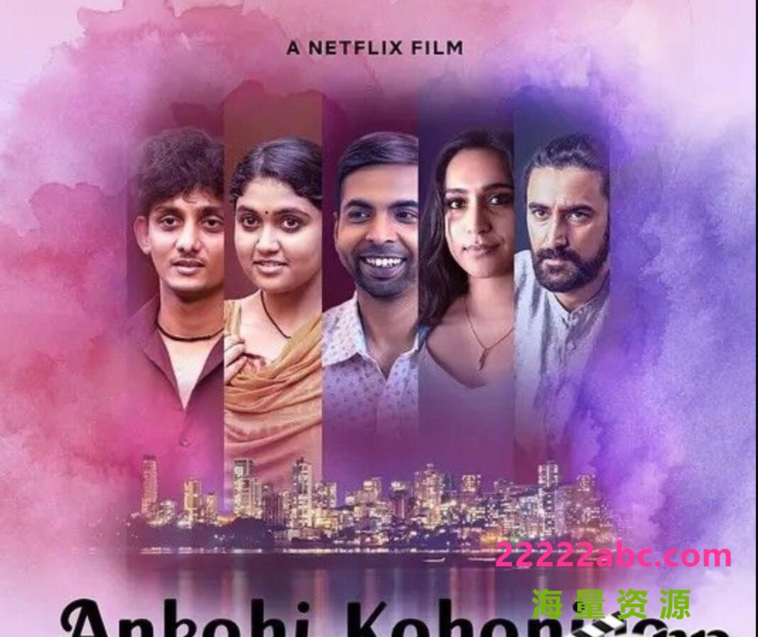 2021印度剧情《爱情三部曲》HD1080P.中字1080p|4k高清