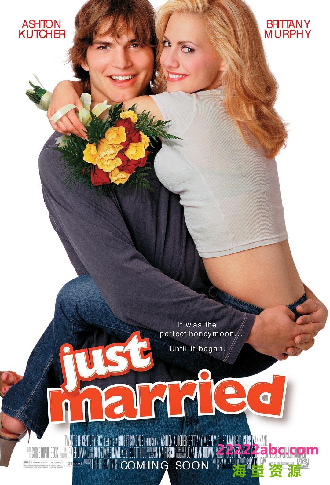 《新婚告急》1080p|4k高清