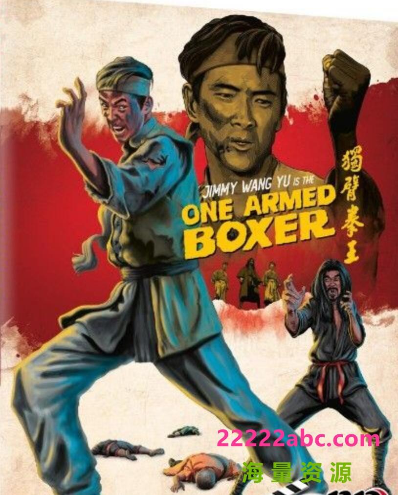 1972香港动作《独臂拳王》BD1080P.国语中字1080p 4k高清