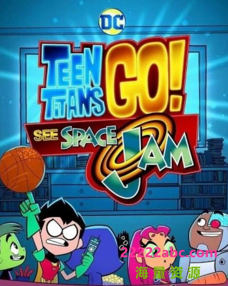 2021动画喜剧《少年泰坦出击:去看空中大灌篮》HD1080P.英语中字1080p|4k高清