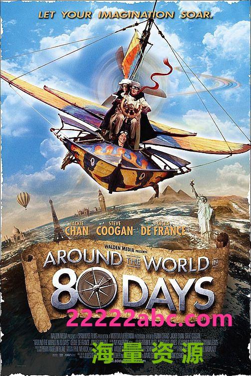 《环游地球八十天》1080p|4k高清
